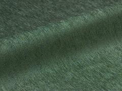 Шенилл Modena plain (Модена плейн) 2055