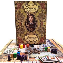 Набор реалистичных ресурсов для игры «Лоренцо Великолепный»