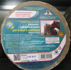УВМКК Фосфорно-кальциевый брикет для кобыл и жеребцов 4кг