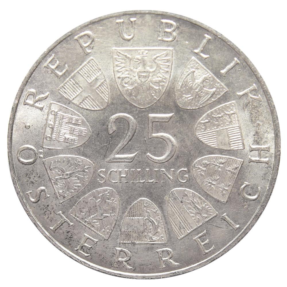 25 шиллингов. 250 лет со дня рождения Марии Терезы. Австрия. Серебро. 1967 год. XF-AU