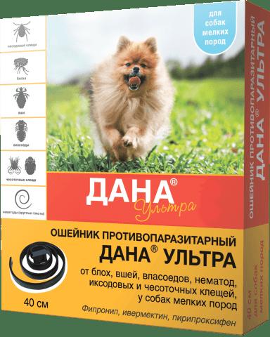 Дана Ультра ошейник для щенков и мелких собак 40 см.