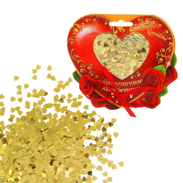 Праздничное конфетти