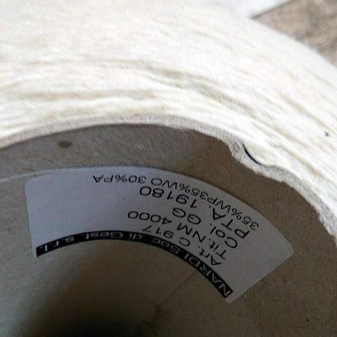 Смесовка с альпакой и мериносом NARDI SOC DI GEST  С917 400  белый натуральный