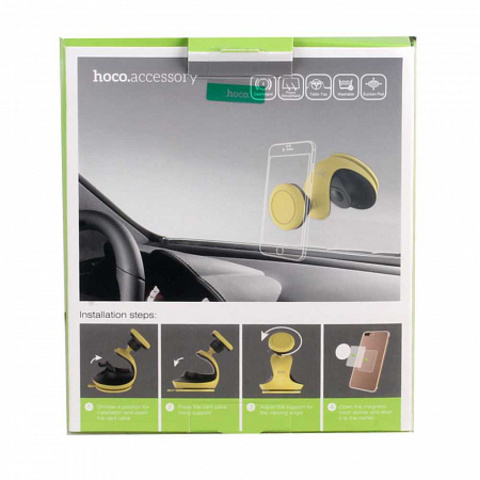 Купить держатель в автомобиль Hoco CA15