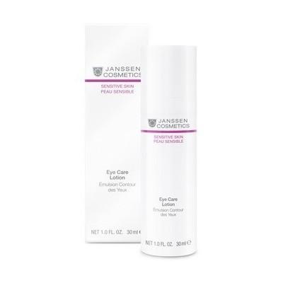 Janssen Sensitive Skin: Эмульсия для чувствительной кожи вокруг глаз (Eye Care Lotion), 30мл