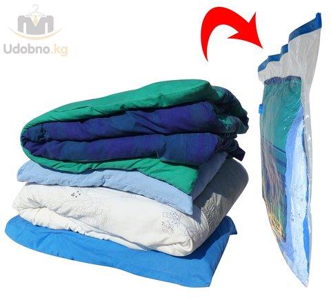 Набор из 16 вакуумных пакетов для одежды