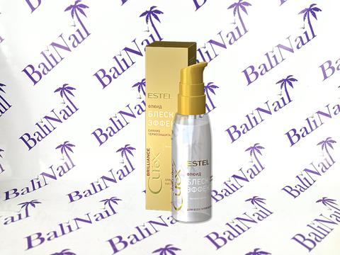 CUREX BRILLIANCE Флюид-блеск с термозащитой для всех типов волос, 100 мл