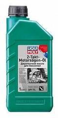 8035 LiquiMoly Мин.мот.масло д/2-т.бензопил и газонокосилок 2-Takt-Motorsagen-Oil  (1л)