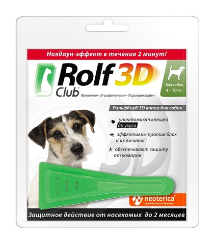 Rolf Club 3D капли для собак инсектоакарицидные 4-10кг