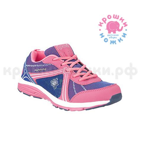 Кроссовки Running, Kapika 74188-2