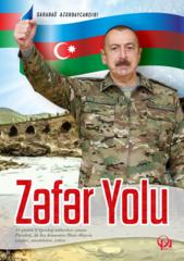 Zəfər yolu