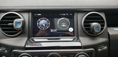 Магнитола Land Rover DISCOVERY 2013-2017 BOSCH  Android 9.0 4/64GB IPS 4G модель XN-7003
