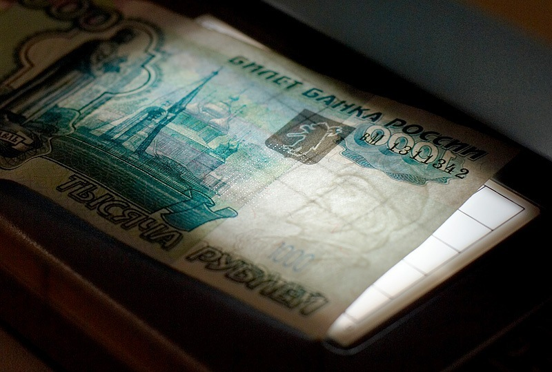 Детектор банкнот PRO 12PM gray