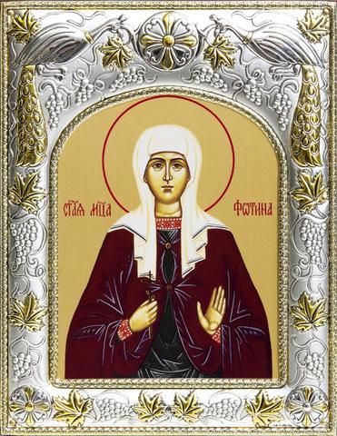 Серебряная икона именная Светлана (Фотиния) 18x14см