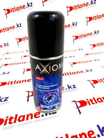 Графитовая смазка AXIOM (пластичная) 140мл
