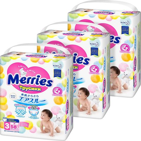 Трусики Merries,  6-11 кг (M)