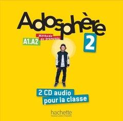 Adosphere 2 CD audio classe (x2)!!СПЕЦ ЦЕНА