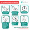 Набір для регенерації шкіри ніг та активного загоєння мікротріщин і мозолів Shelly (3)