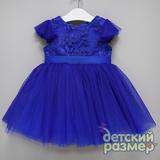 Платье (кружево, сетка)