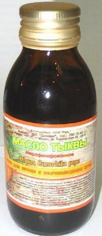 Масло тыквы, 100 мл