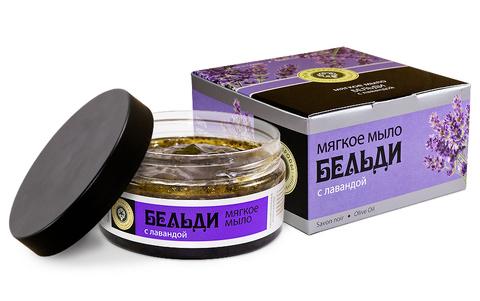 Мягкое мыло БЕЛЬДИ с лавандой для обновления кожи