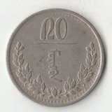 K13085 27(1937) Монголия 20 мунгу