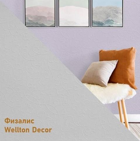 Стеклообои Wellton Decor WD783 Физалис