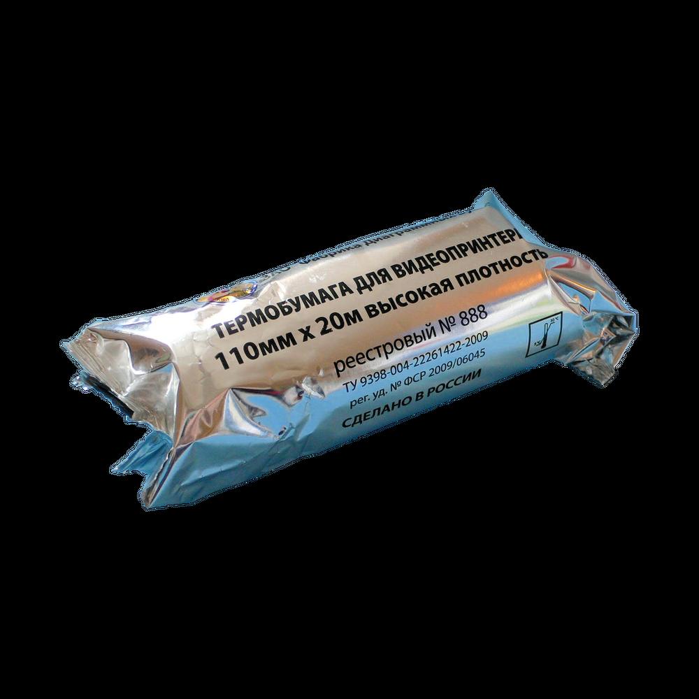 110HD, бумага для УЗИ видеопринтеров SONY,  высокой плотности, совместимая (Россия)