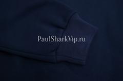 Джемпер Paul Shark | 48/50/52/54/56/58
