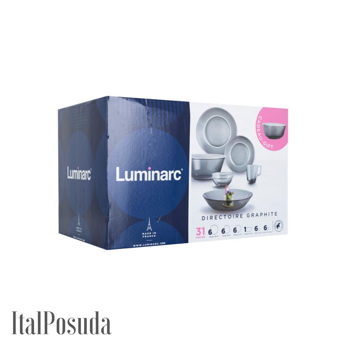 Столовый сервиз Luminarc Directoire Graphit (Директор Графит), 31 предмет N5771