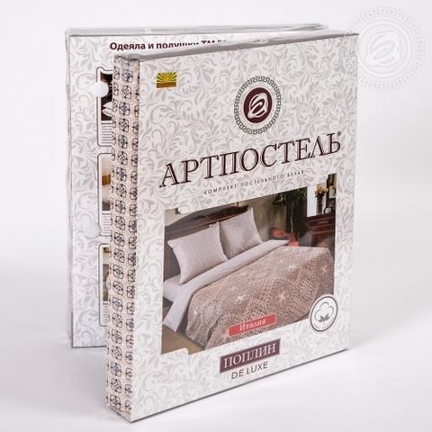 Комплект постельного белья Италия DE LUXE
