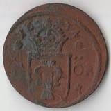 1634 P2236 Швеция   1/4 эре