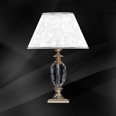 Настольная лампа 29-45.01/8123