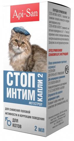 Стоп-интим капли для котов 2 мл