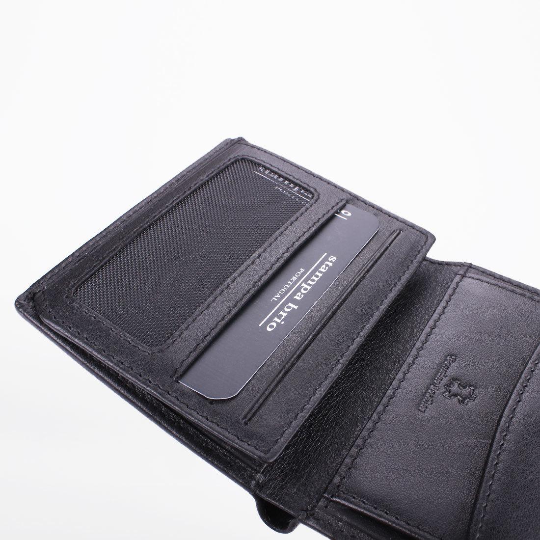 615 R - Портмоне компактное с RFID защитой