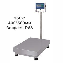 Купить Весы товарные напольные SCALE СКЕ(Н)-150-4050, LCD, АКБ, IP68, 150кг, 20/50гр, 400*500, с поверкой, съемная стойка. Быстрая доставка