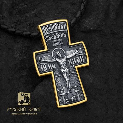 Крестик нательный серебряный мужской