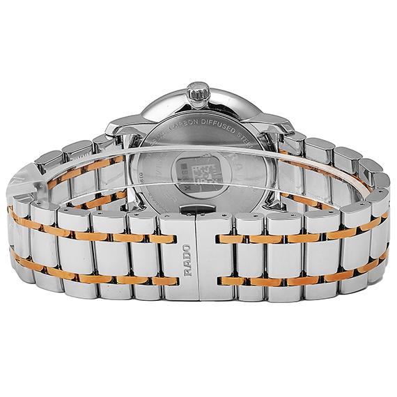 Часы наручные Rado R14078163