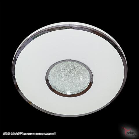 00991-9.2-24W*2 светильник потолочный