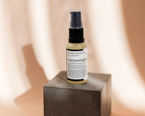 Гель для умывания с церамидами для сухой кожи (мини), Краснополянская косметика, 30 мл