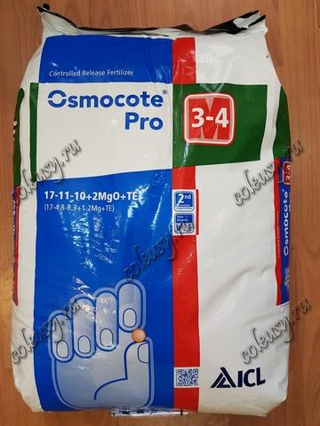 Осмокот Про (Osmokote Pro) 17-11-10+2MgO+МЭ 3-4 мес