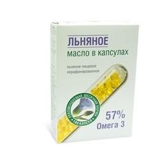 Масло для здоровья, Компас Здоровья, льняное, 180 капсул, 54 г