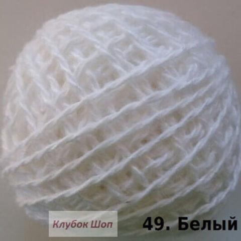 Пряжа Карачаевская Белый 49, фото