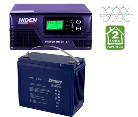 Комплект HIDEN HPS20-1012+140Ач