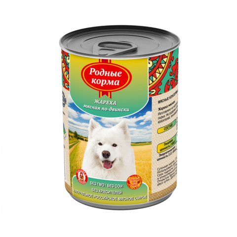 Родные корма консервы для собак жареха мясная по-двински 970 г