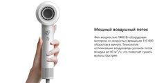 Фен для волос Xiaomi Dreame Intelligent Temperature Control Hair Dryer White (Белый)