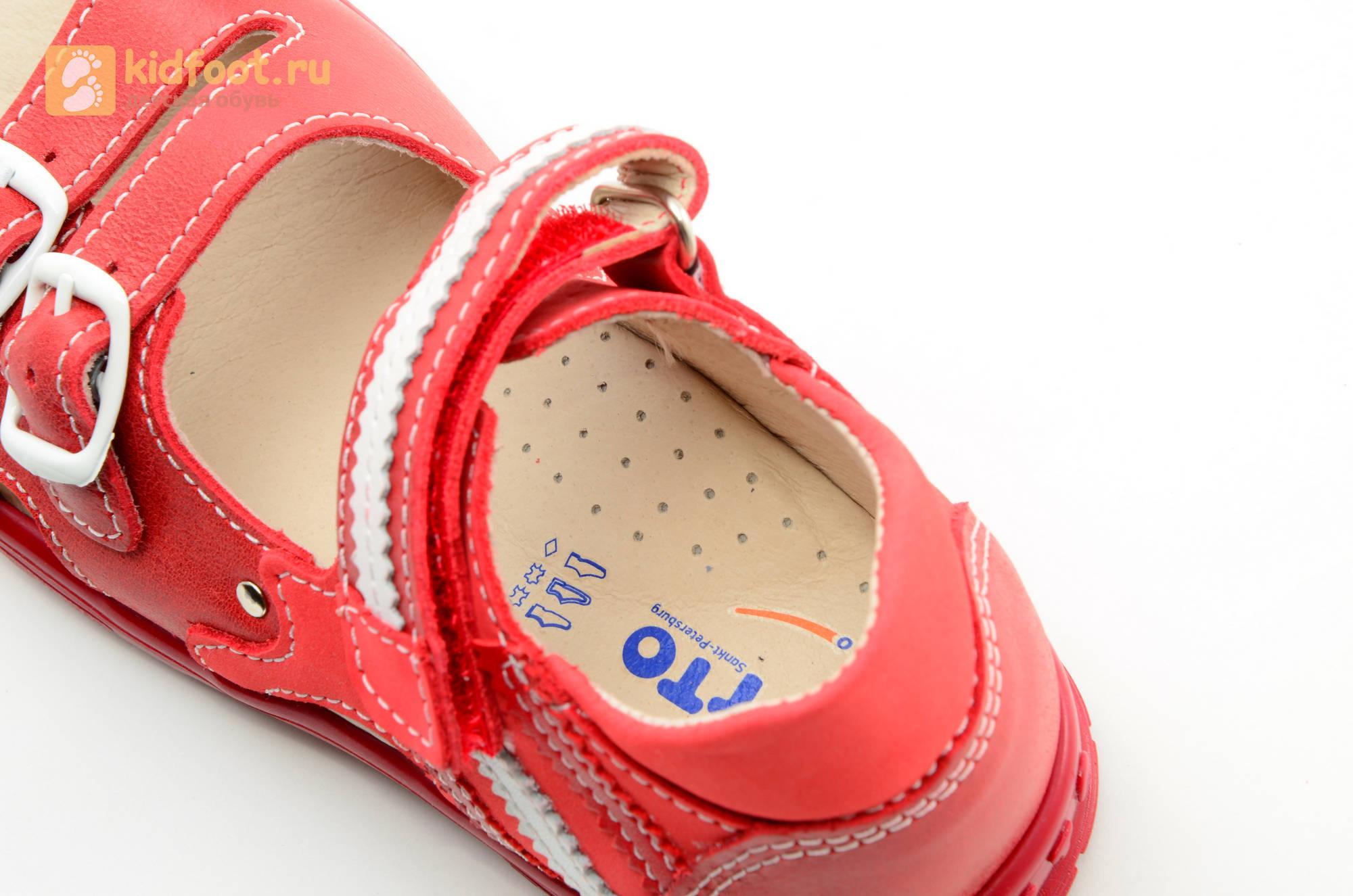 Босоножки Тотто из натуральной кожи с открытым носом для девочек, цвет Красный, 1082B