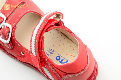 Босоножки Тотто из натуральной кожи с открытым носом для девочек, цвет Красный, 1082B. Изображение 16 из 16.