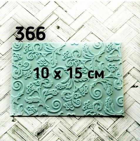 Молд коврик Узор 10х15см, Арт.PO-0366, силикон