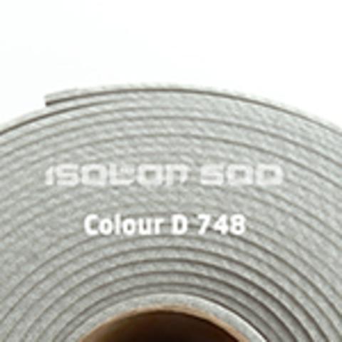 Серебро 2мм D748